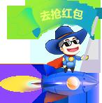 三明网络公司